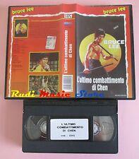 film VHS L'ULTIMO COMBATTIMENTO DI CHEN Bruce Lee Univideo 1979  (F74)  no dvd