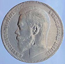 RUSSIA 1 RUBLO 1898 ZAR NICOLA II ROSSIYA MONETA ARGENTO