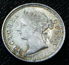 Hong-kong .Victoria 5 Cents 1889
