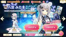 Puella Magi Madoka Magica Side Story Magia Record 2800+ gems starter
