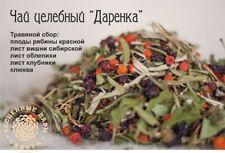 Herbal Tea CERTAIN Berry hand made  natural tea eco tea lot apple tea natural