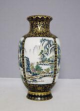 Chinese  Famille  Rose  Porcelain  Vase  With  Studio Mark     M1385