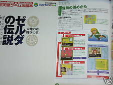 Legend of Zelda Game Guide Book Gb Japanese Book