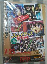 Poster B2 Size Slayers Special OVA Japan import Anime Rui Araizumi mega rare