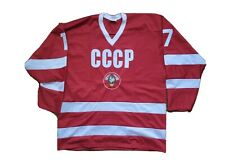 Kharlamov #17 USSR CCCP Russian Hockey Replica Jersey Russia WITH DEFECTS
