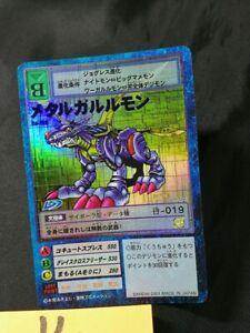 Bandai Digimon Card Japanese Holo Digital Monster Metal Garurumon Bo-109