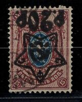 P130509/ RUSSIA / SG # 290a USED INVERTED OVERPRINT CERTIFICATE CV 120 $
