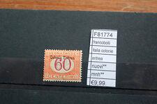 FRANCOBOLLI ITALIA COLONIE ERITREA NUOVI** MNH** (F81774)