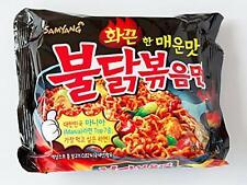 Samyang Korean Spicy Hot Chicken Ramen Noodles Halal 5 Packs