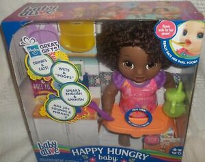 HASBRO BABY ALIVE HAPPY HUNGRY BLACK CURLY HAIR BABY 50+ SOUNDS & PHRASES NIB