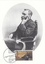 Nobel Alfred 100. J. Testament   Maxik. BRD 1995