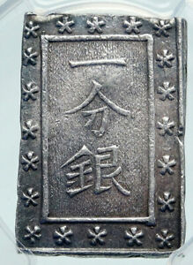 1868-69 JAPAN Emperor MEIJI Antique JAPANESE Vintage Silver Bu PCGS Coin i87237