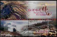 Honghe Hani Rice Terraces mnh souv sheet 2015 Hong Kong World Heritage in China