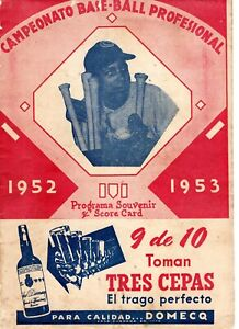 '52 Orig.Cuban Official Baseball Score Card Program HUMBERTO FERNANDEZ Cienfuego