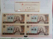 China the 4th Series (Year 1980) Renminbi(RMB) 4-in-1 Uncut 5,2 and 1 Yuan Bills