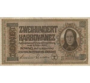 UNC.200 karbovanets of 1942, the Reich Commissariat. Copy banknoty. .VERY RARE