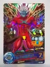 Dragon BallHeroes Ultimate Booster PackHUM5-16Super MiraParallel ver