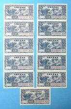 Republic of China 1937 Farmers Bank of China 10 Cent Banknote UNC 11 Notes S.N.