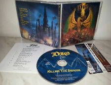 CD DIO - KILLING THE DRAGON - VICP 61916 - JAPAN