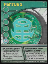 Bakugan Battle Brawlers Ability Lenticular Card Ventus 2 BA243-AB-SM 48/48b