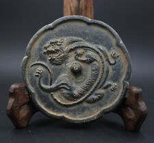 Chinese collection antiques exquisite dragon emblazonry bronze mirror