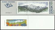 Grece Greece Flore Fleurs Mont Olympe Mount Olympus Flowers Blumen **1999 Carnet