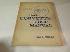 1963 Chevrolet Corvette shop service dealer repair manual  ORIGINAL