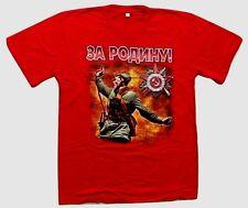 WW2 RUSSO URSS Armata Rossa per tema della Madrepatria! T-Shirt, XL NUOVO
