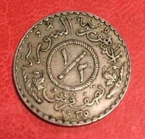 Syria (1935) 1/2 Piastre low Mintage Rare  ( 600K)