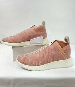 Adidas Kith Naked NMD Primeknit Boost Sneakers Collab Rare Men's 9