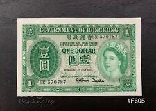 Hong Kong -  1959 ONE DOLLAR    | UNC