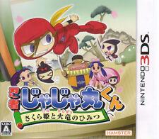 [FROM JAPAN][3DS] Ninja Jajamaru-kun: Sakura-hime to Karyu no Himitsu [Japan...