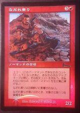 Chevaucheurs d'avalanche PREMIUM / FOIL Japonais - Japanese Riders - Magic Mtg