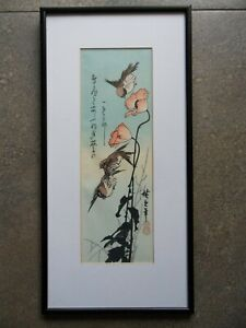 Utagawa Hiroshige Sparrows and Poppies. Genuine Japanese Woodcut Print.