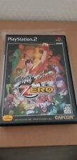 Street Fighter Zero Collection ps2 JAP comme Neuf