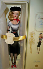 Nrfb Gold Label The Artist Barbie Doll Nrfb International Exclusive! silkstone