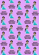 Princess Jasmine Personalised Gift Wrap - Disney's Aladdin Wrapping Paper
