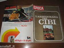 EPOCA 1971/1072=ALFA ROMEO MONTREAL=LAURENCE OLIVIER=CLAUDIO ABBADO=
