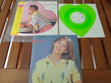 "SOPHIE MARCEAU  ""REALITY"" - JAPAN 7"" PROMO + PHOTO/INSERT - SHAPED GREEN WAX"