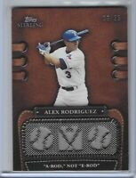 2010 TOPPS STERLING #3LLR-29 ALEX RODRIGUEZ JERSEY RELIC /25 YANKEES RANGERS