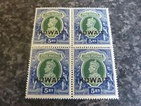 KUWAIT POSTAGE STAMP SG49 5RS BLOCK OF 4 GREEN & BLUE UN-MOUNTED MINT
