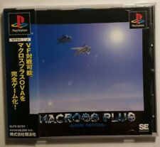 USED PS1 PS PlayStation 1 Macross Plus game edition 38265 JAPAN - US Seller