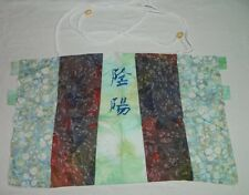 """""""Yin & Yang"""" Embroider Chinese Symbols Hippie Backless Apron Top Handmade Cotton"""