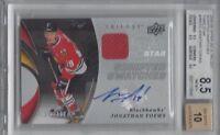 2008 UD Swatches autographed hockey card Jonathan Toews Chicago Blackhawks 8.5