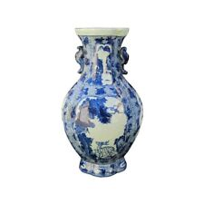Chinese Blue & White Deer & Pine Mountain Scenery Two Ears  Porcelain Vase JZ439