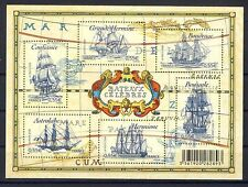 STAMP / TIMBRE FRANCE NEUF BLOC N°  124 ** VOILIERS CELEBRES