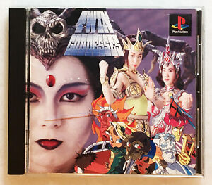 SONY PLAYSTATION • Twin Goddesses • Complete • Japan
