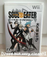 Soul Eater Monotone Princess Nintendo Wii Japan Import【Tested&Works well!!】