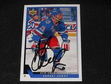 NY Rangers Sergei Zubov Auto 1993/94 Upper Deck UD Signed Card #181  JB10