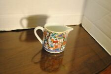Imari Gohan Small Colorful Creamer Pitcher with Handle and Spout 2 3/4 in tall a